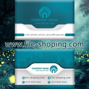 کارت ویزیت لایه باز مشاور املاک کد23