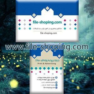 کارت ویزیت لایه باز چاپ و تبلیغات کد12
