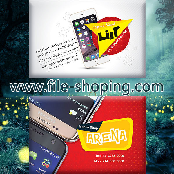 کارت ویزیت لایه باز موبایل کد18